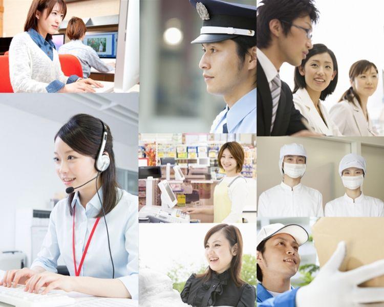 愛媛(松山・中予)のパート、アルバイト、正社員の求人情報なら「CUBIC(キュービック)」